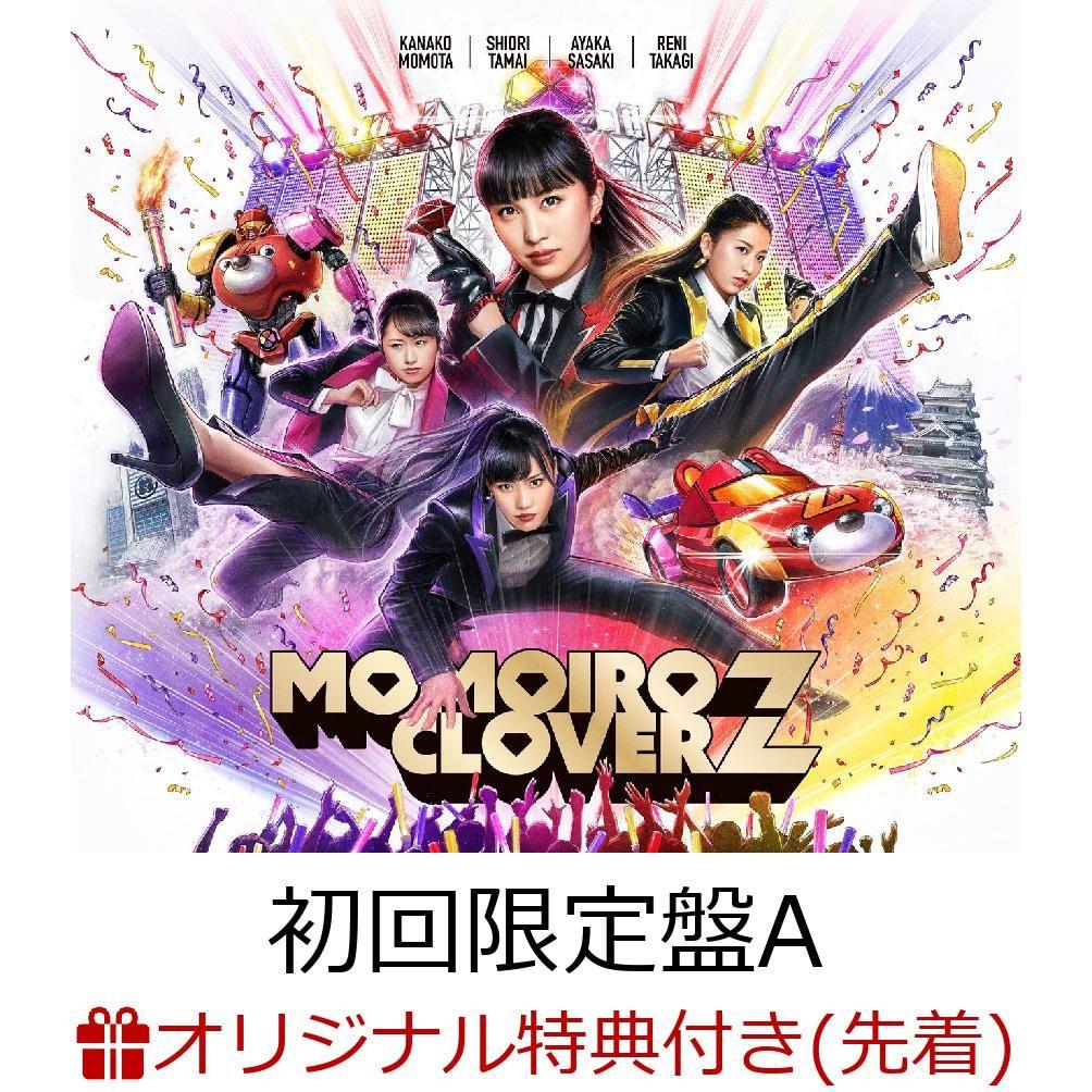 【楽天ブックス限定先着特典&W特典】MOMOIRO CLOVER Z (初回限定盤A CD+Blu-ray) (イヤフォンケース&集合トレカ Aver.付き) [ ももいろクローバーZ ]