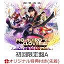 【楽天ブックス限定先着特典】MOMOIRO CLOVER Z (初回限定盤A CD+Blu-ray) (イヤフォンケース付き) [ ももいろクロー…
