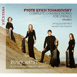 【輸入盤】弦楽四重奏曲第3番、弦楽六重奏曲『フィレンツェの思い出』 ルスクヮルテット、イリヤ・ホフマン、ミハ…