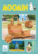 ムーミンバレーパーク MOOK【特別付録】ビッグトート&サコッシュ2点セット