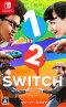 【予約】1-2-Switch
