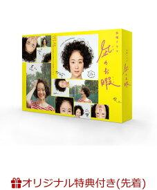 【楽天ブックス限定先着特典】凪のお暇 DVD-BOX(カード型カレンダー付き) [ 黒木華 ]
