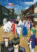 銀魂' Blu-ray Box 上(完全生産限定版)【Blu-ray】