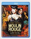 ムーラン・ルージュ 【Blu-ray】