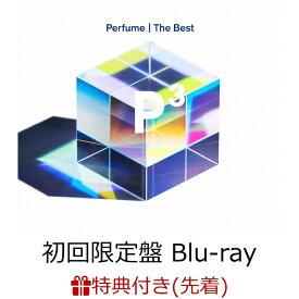 """【先着特典】Perfume The Best """"P Cubed"""" (初回限定盤 3CD+Blu-ray) (A4クリアファイル付き) [ Perfume ]"""