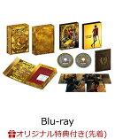 【楽天ブックス限定先着特典】ルパン三世 THE FIRST Blu-ray豪華版(ブレッソン・ダイアリーエディション)(楽天ブ…