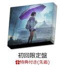 【先着特典】シノノメ BOX SET (初回限定盤 2CD+DVD BOX SET) (アクリルキーホルダー)