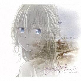 サヨナラナミダ/ほしのかけら (期間生産限定盤 CD+DVD) [ スピラ・スピカ ]