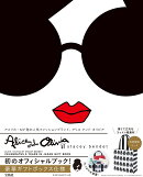 alice+olivia by Stacey Bedet LIMITED EDI