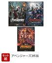【セット組】アベンジャーズ3作品 MCU ART COLLECTION(数量限定)【Blu-ray】 [ ロバート・ダウニー・Jr. ]