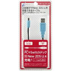 【New3DS / LL 対応】 CYBER ・ USB充電 ストレートケーブル (New 2DS LL 用) 1.2m ブラック×ブルー