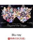 【先着特典】hololive 2nd fes. Beyond the Stage【Blu-ray】(特製ポップアップカード+応援店特典:特製A3クリアポス…