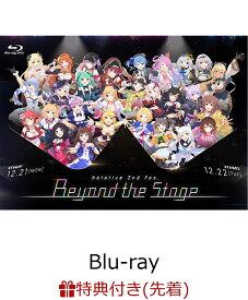 【先着特典】hololive 2nd fes. Beyond the Stage【Blu-ray】(特製ポップアップカード+応援店特典:特製A3クリアポスター) [ hololive ]