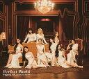 【抽選特典】Perfect World (初回限定盤A CD+DVD)(抽選で30名様に「告知ポスター4種1セット」プレゼント) [ TWICE ]