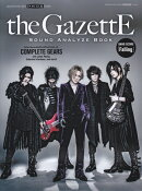 the GazettE SOUND ANALYZE BOOK