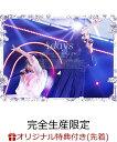 【楽天ブックス限定先着特典】7th YEAR BIRTHDAY LIVE (完全生産限定盤) (A5サイズクリアファイル(楽天ブックス絵柄)…