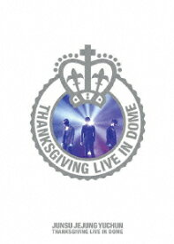 THANKSGIVING LIVE IN DOME 【通常仕様】 [ ジュンス/ジェジュン/ユチョン ]