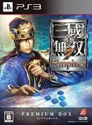 真・三國無双7 Empires プレミアムBOX PS3版