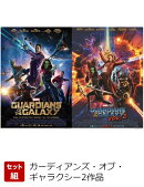【セット組】ガーディアンズ・オブ・ギャラクシー2作品 MCU ART COLLECTION(数量限定)【Blu-ray】