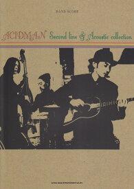 ACIDMAN「Second line & Acoustic collectio (バンド・スコア)