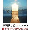 【楽天ブックス限定先着特典】愛しい人 (初回限定盤 CD+DVD)(オリジナル缶バッジ) [ SUPER BEAVER ]