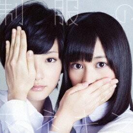 制服のマネキン(Type-A CD+DVD) [ 乃木坂46 ]