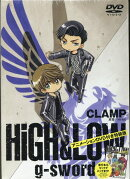 HiGH&LOW g-sword特装版