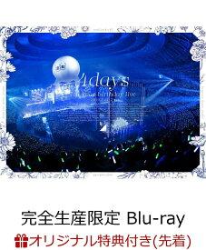 【楽天ブックス限定先着特典】7th YEAR BIRTHDAY LIVE (完全生産限定盤) (A5サイズクリアファイル(楽天ブックス絵柄)付き)【Blu-ray】 [ 乃木坂46 ]