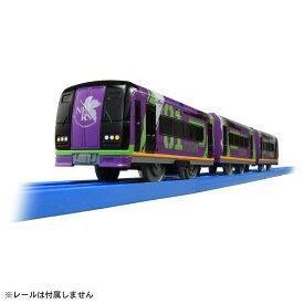 ぼくもだいすき!たのしい列車シリーズ エヴァンゲリオン特別仕様ミュースカイ