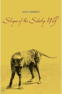 Stripes_of_the_Sidestep_Wolf