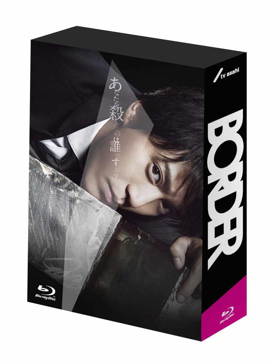 BORDER Blu-ray BOX【Blu-ray】 [ 小栗旬 ]
