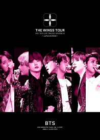 2017 BTS LIVE TRILOGY EPISODE III THE WINGS TOUR 〜JAPAN EDITION〜(初回限定盤)【Blu-ray】 [ BTS(防弾少年団) ]