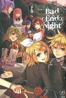 Bad∞End∞Night(下巻)
