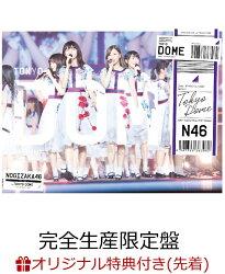 【楽天ブックス限定先着特典】真夏の全国ツアー2017 FINAL! IN TOKYO DOME(完全生産限定盤)(A5サイズクリアファイル…
