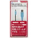 【New3DS / LL 対応】 CYBER ・ USB充電 ストレートケーブル (New 2DS LL 用) 3m ブラック×ブルー