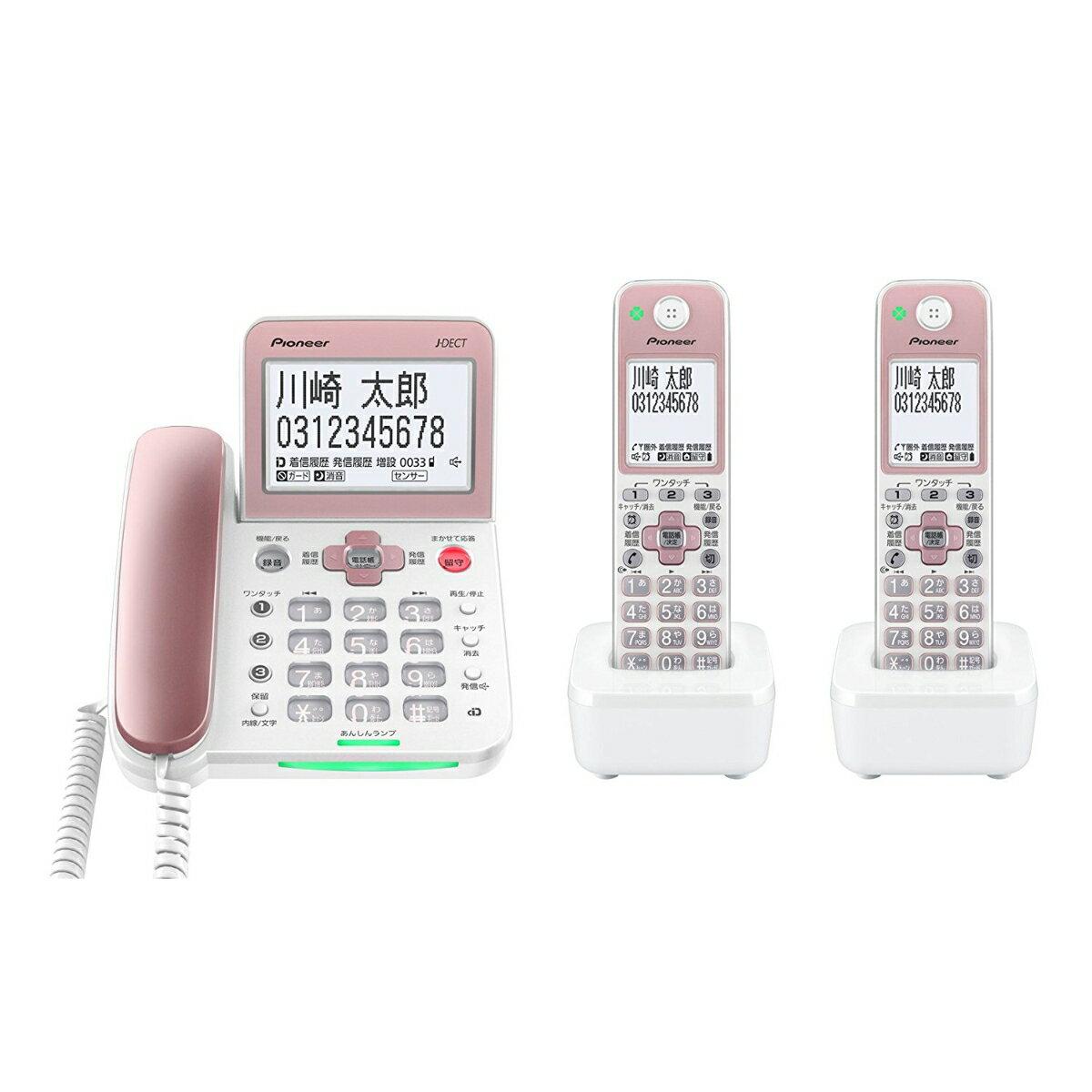 Pioneer デジタルコードレス留守番電話機 子機2台タイプ ライトピンク TF-SA70W-P