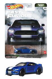 ホットウィール(Hot Wheels) ワイルド・スピード プレミアム - フューリアス・フリート カスタム・マスタング GRK56