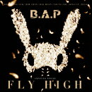 FLY HIGH (Type-B)