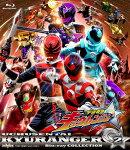 スーパー戦隊シリーズ 宇宙戦隊キュウレンジャー Blu-ray COLLECTION 2【Blu-ray】