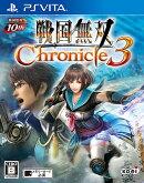 戦国無双 Chronicle 3 PS Vita 通常版