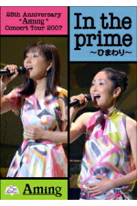 あみん/25th_Anniversary{Aming}Concert_Tour_2007_In_the_prime〜ひまわり〜