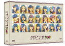 全力!欅坂46バラエティー KEYABINGO!2 DVD-BOX(初回生産限定) [ 欅坂46 ]
