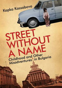 Street_Without_a_Name:_Childho