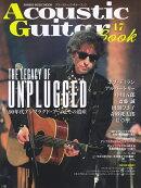 アコースティックギターブック(47)