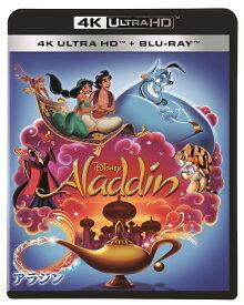 アラジン 4K UHD【4K ULTRA HD】 [ スコット・ウェインガー ]