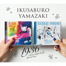 1936 〜your songs 1 & 2〜 Special Box