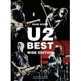 U2・ベスト[ワイド版] (バンド・スコア)