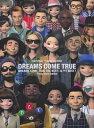 DREAMS COME TRUE THE BEST!&ウラBEST! ピアノ・スコア・エディション (オフィシャル・ピアノ弾き語りスコア)
