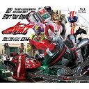 仮面ライダードライブ Blu-ray COLLECTION 04 FINAL【Blu-ray】 [ 竹内涼真 ]