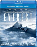 エベレスト 3Dブルーレイ+ブルーレイ+DVDセット【3D Blu-ray】